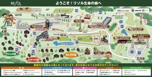 リソル_areamap_02