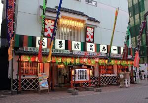 浅草園芸ホール