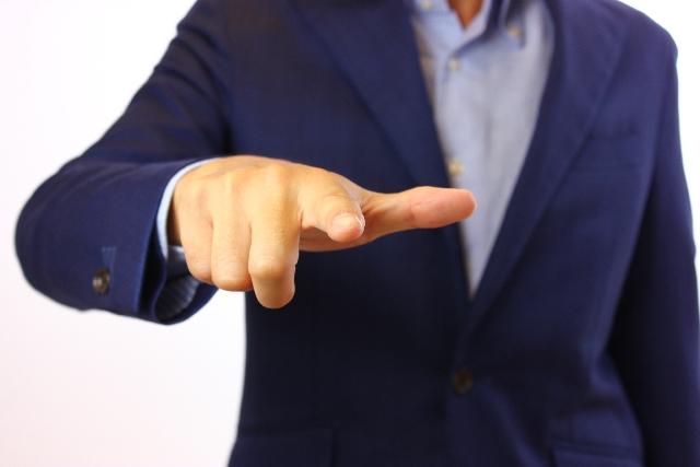「指さし」の画像検索結果