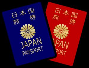 passport01_03