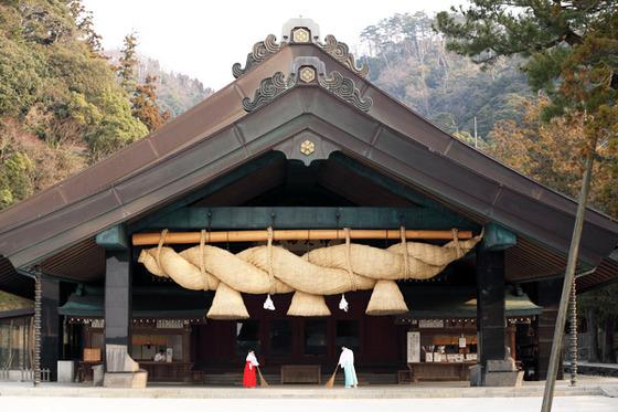 【職場・社員旅行モデルコース】鳥取砂丘と出雲大社3日間の旅