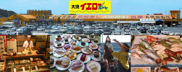 【職場・社員旅行 モデルコース】茨城筑波山と陶芸体験・ ランチは漁港でお寿司食べ放題!五浦温泉2日間