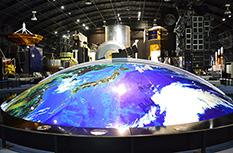 JAXA筑波宇宙センター0130