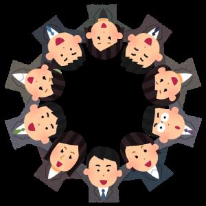 組織力・コミュニケーション力UPに効果的! チームビルディング合宿・社員研修旅行