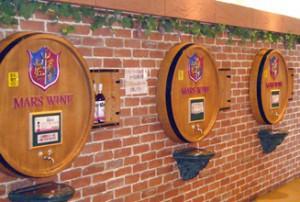 wine1-300x202
