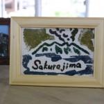 【職場・社員旅行モデルコース】鹿児島・感動の桜島と火山灰アートの共通体験!!