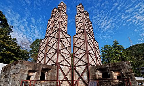 ◆今話題・美しの伊豆体験!◆ チームビルディングと修善寺温泉の旅 1泊2日