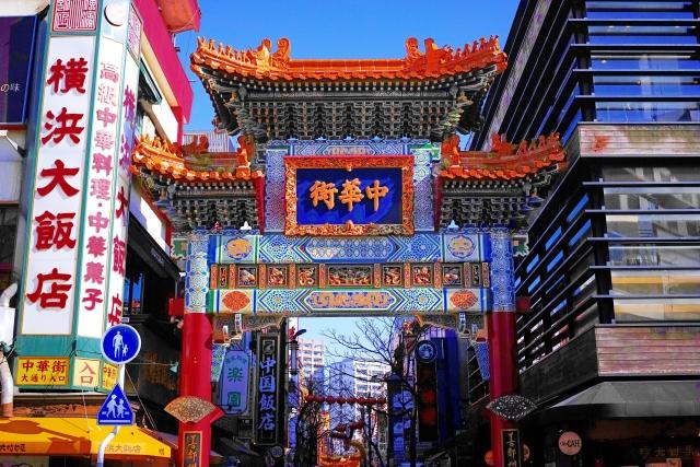 女性が多い社員旅行おすすめ! 人気の街、横浜を巡る 日帰りコース
