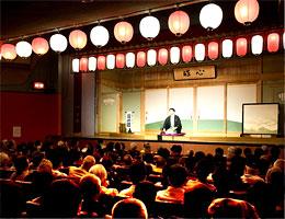 2020 東京 浅草演芸ホール