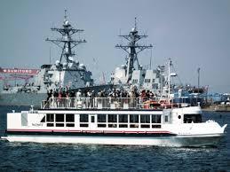 【職場・社員旅行モデルコース】三崎港でマグロの解体ショーとYOKOSUKA軍港めぐり 日帰りプラン