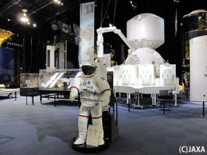 JAXA(宇宙航空研究開発機構)筑波宇宙センター0109