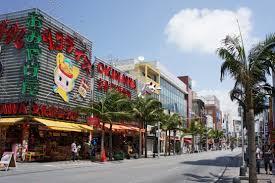 【職場・社員旅行モデルコース】社員旅行に人気の「沖縄旅行1泊2日間」のコースをご案内します!