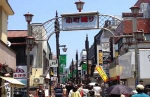 【職場・社員旅行 モデルコース】貸切バスで巡る 横浜&江ノ島&鎌倉 2日間
