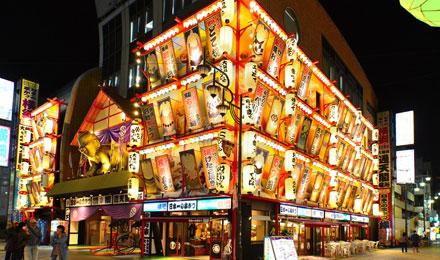 【職場・社員旅行モデルコース】 ザ・リッツカールトン大阪に泊まる 大阪と伊勢神宮巡り3日間