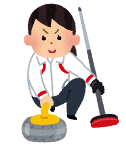 others_curling