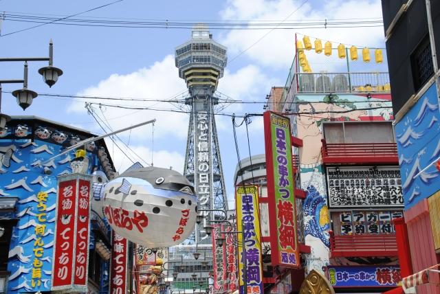 ユニバーサルスタジオジャパン(USJ)と大阪観光を楽しむ 1泊2日