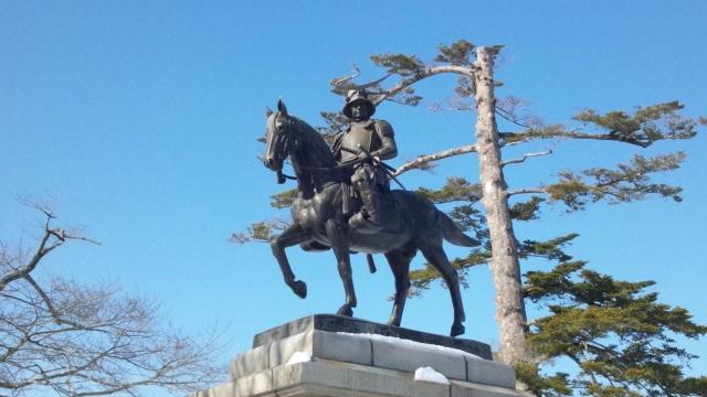 【職場・社員旅行モデルコース】 蔵王の絶景を見に行こう!