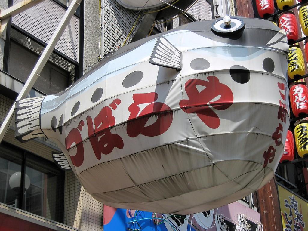 1200px-Flickr_-_yeowatzup_-_Dotonbori,_Osaka,_Japan