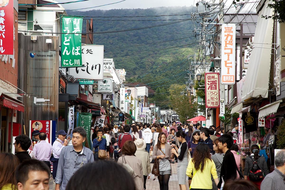 【職場・社員旅行モデルコース】避暑地・軽井沢で社員旅行を盛り上げよう!