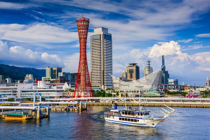 【神戸・有馬温泉】【職場旅行】グルメ!神戸定番観光スポットと有馬温泉宿泊 1泊2日間
