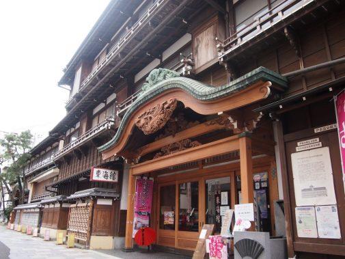 【魅力 再発見!】レトロ&モダンを楽しむ伊豆の旅2日間