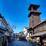 【忘新年会旅行におすすめ!】秩父・長瀞の自然と小江戸・川越を満喫2日間