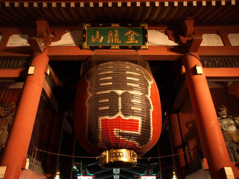 【各地発着】東京&横浜観光に名湯・箱根温泉を満喫!関東イイトコドリ♪3日間