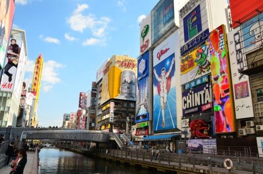 【関西発着】日本三名泉・有馬温泉の旅≪大阪お笑い鑑賞&国宝・姫路城≫